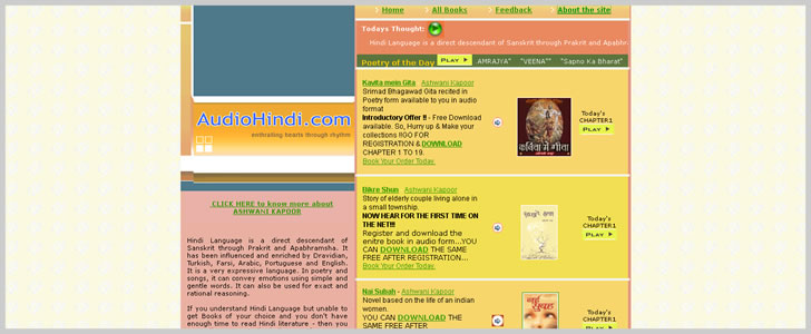 AudioHindi.com
