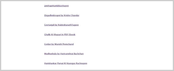 Hindie Ebooks