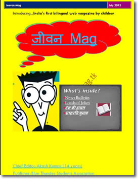 Jeevan Mag by Akash kumar