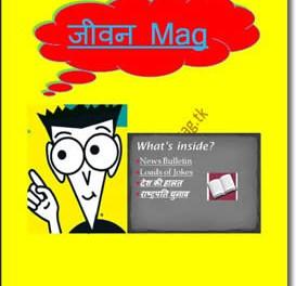 Jeevan Mag